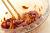 アジの納豆キムチユッケの作り方2