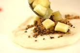 サツマイモのホットックの作り方6