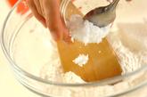 サツマイモのホットックの作り方1