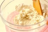 サツマイモのホットックの作り方2
