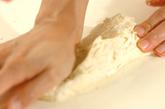 サツマイモのホットックの作り方3