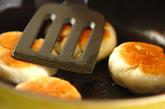 サツマイモのホットックの作り方7