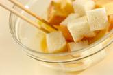 ハムとチーズのフレンチトーストの作り方2