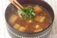 豆腐とナメコのみそ汁の作り方2