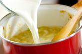 白菜とツナのカレーミルクスープの作り方2