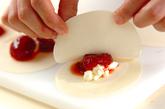 デザートパリパリ餃子の作り方1