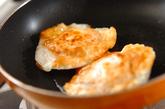 デザートパリパリ餃子の作り方2