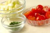トマトスープの下準備1