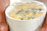 レンジでワカメ入り卵焼きの作り方2