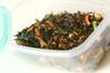 作り置き芽ヒジキの煮物のポイント・コツ1