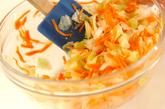キャベツのマスタードマリネの作り方1