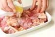 鶏肉の揚げ煮おろしのせの下準備1