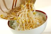 牛タンのレモンネギダレ丼の作り方1
