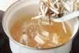 きのこたっぷりスープの作り方1