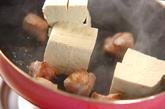 野沢菜と豆腐の炒め物の作り方2