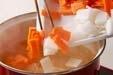 野菜の粕汁の作り方1