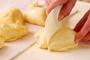 コッペパンの作り方4