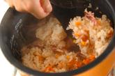 イカ入りバターライスの作り方3