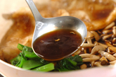 赤魚と小松菜の煮付けの作り方3