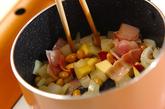サツマイモと大豆のミルクスープの作り方1