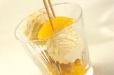 オレンジパフェの作り方1