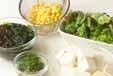 豆腐サラダ・タラコドレの下準備1