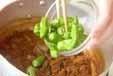 鶏もつのケチャップ煮の作り方2