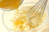レアチーズケーキの作り方4