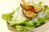 揚げナスサラダの作り方3