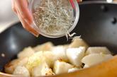 長芋のピリ辛炒めの作り方1