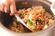 炊き込み玄米の作り方3