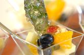 フレッシュフルーツのミントジュレがけの作り方3