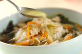 鶏スープ丼の作り方3