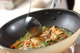 ニラ納豆のチヂミの作り方1