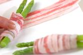 アスパラの豚バラ巻の作り方1