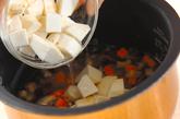 里芋の炊き込みご飯の作り方1