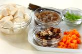 里芋の炊き込みご飯の下準備3