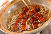 ウナギの柳川煮の作り方3