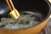 アサリのガーリック白ワイン蒸しの作り方3