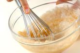 麦とろ飯の作り方1