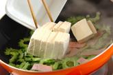 ゴーヤとハムの炒め物の作り方1