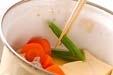 高野豆腐と鶏肉の含め煮の作り方2