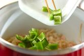 切干し大根のスープ煮の作り方2