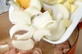 鶏とカボチャのカレーの作り方3