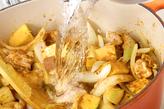 鶏とカボチャのカレーの作り方4