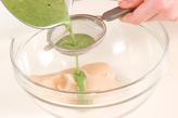 豆乳抹茶ようかんの作り方3