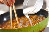 サバの甘酢あんの作り方3