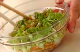 白菜とちくわのおかか和えの作り方2