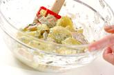 簡単ポテトチーズ焼きの作り方1