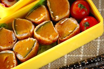 カボチャの煮物肉巻き